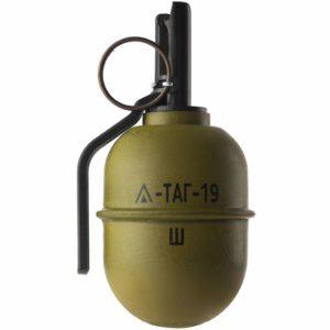 Grenade airsoft Tag 19